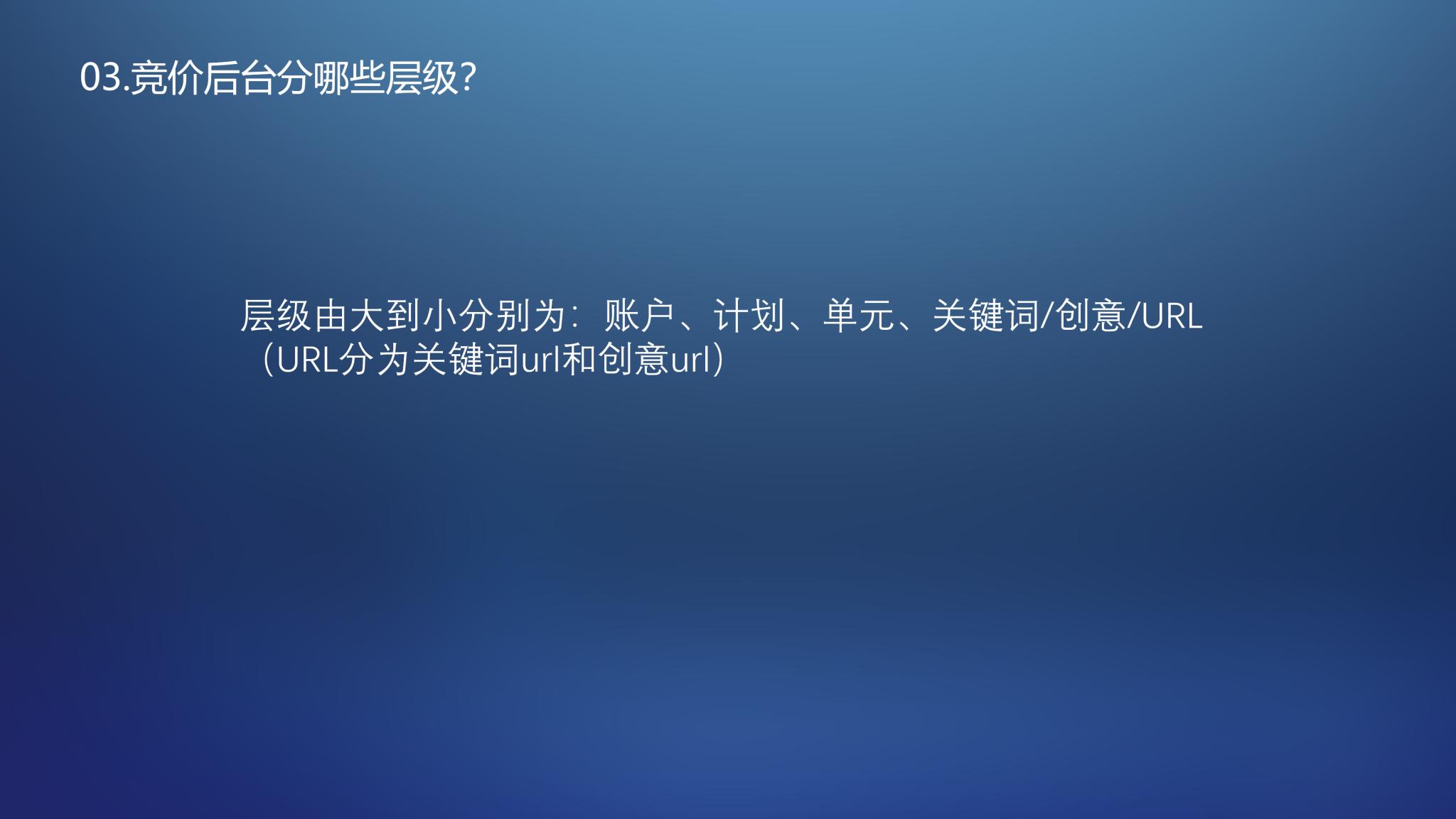 图片12_看图王.png