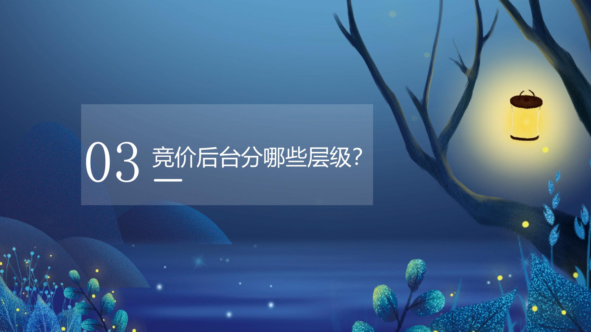 图片11_看图王.png
