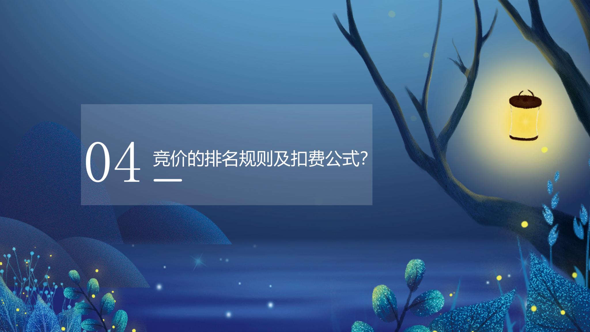 图片14_看图王.png